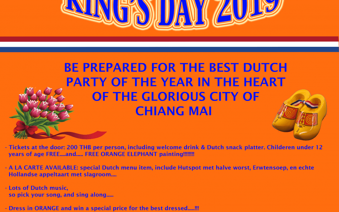 DUTCH KINGSDAY PARTY – Saturday 27th April 2019